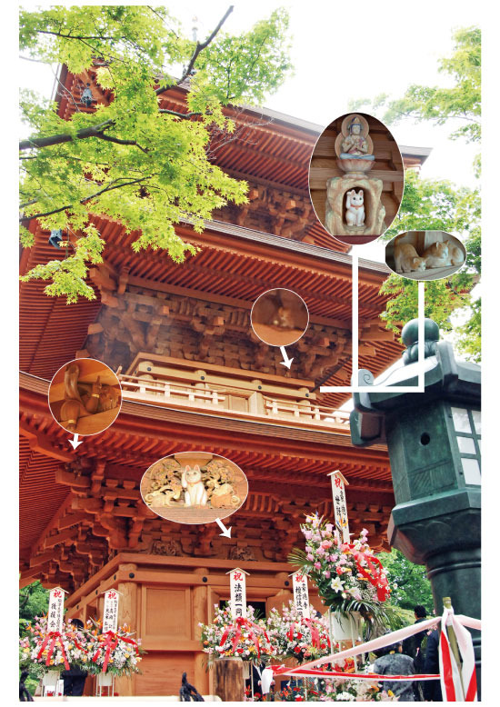 goutokuji3.jpg